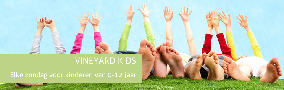 VINEYARD KIDS